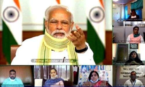 Panchayat Raj Day Modi Address the nation