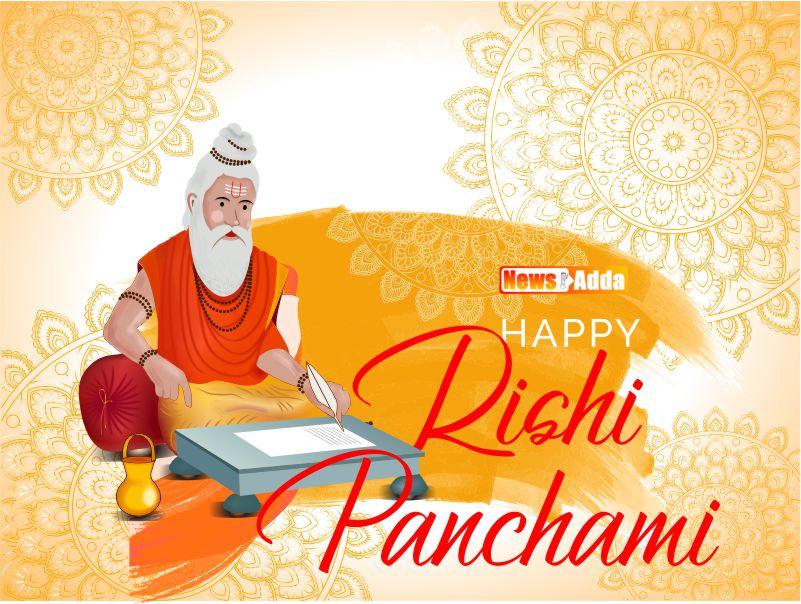 Rishi Panchami 2020 Whatsapp Wishes