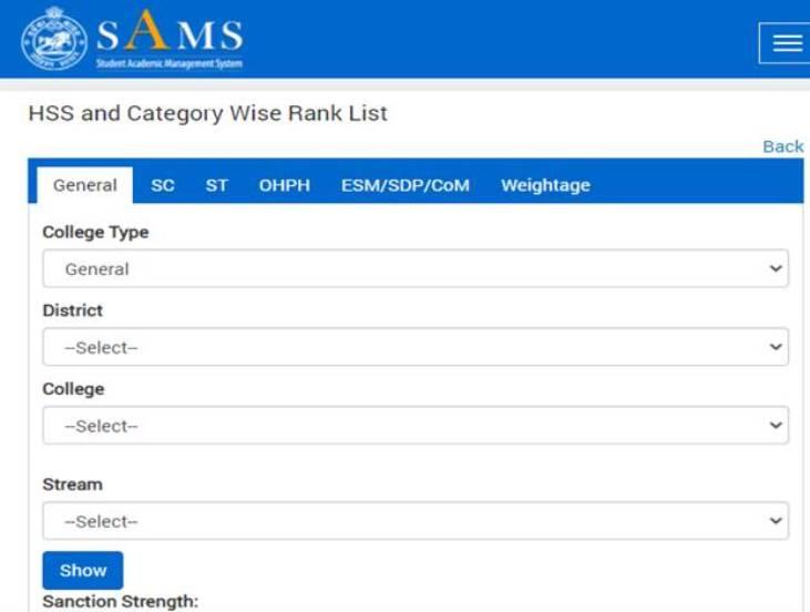 SAMS Odisha first merit list Released