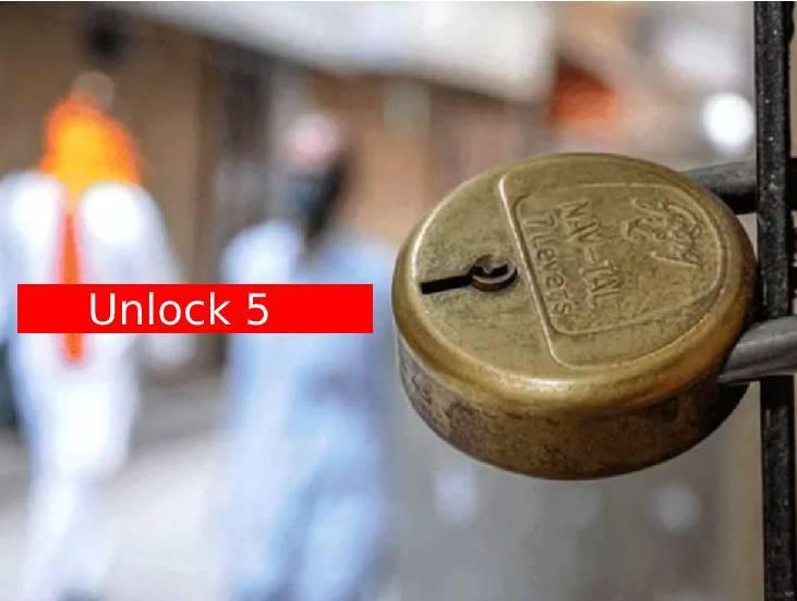 Unlock 5 guidelines