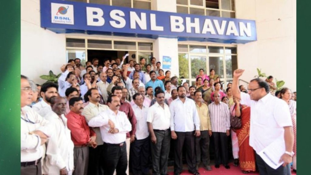 BSNL will fire 20,000 contractual employees
