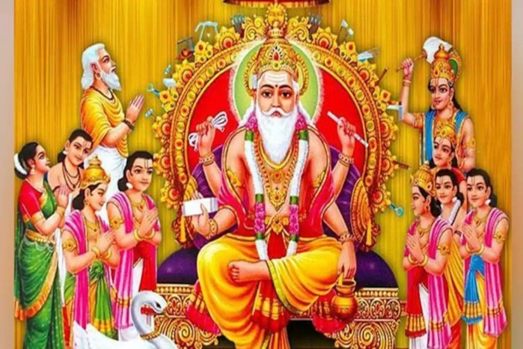 Vishwakarma puja 2020, wishes, pictures, messages, status, pictures, cards, backdrop, mantra, date, timing, vidhi