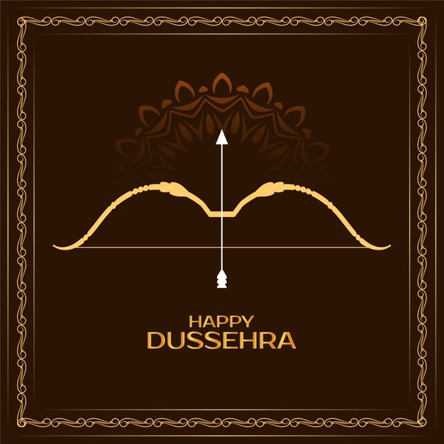 Happy Dussehra 2020: Top 10 Wishes, Images, Quotes, Gif, Greetings