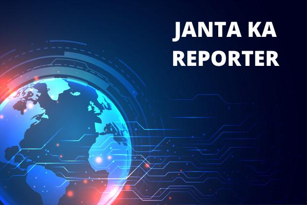 Janta Ka Reporter Website