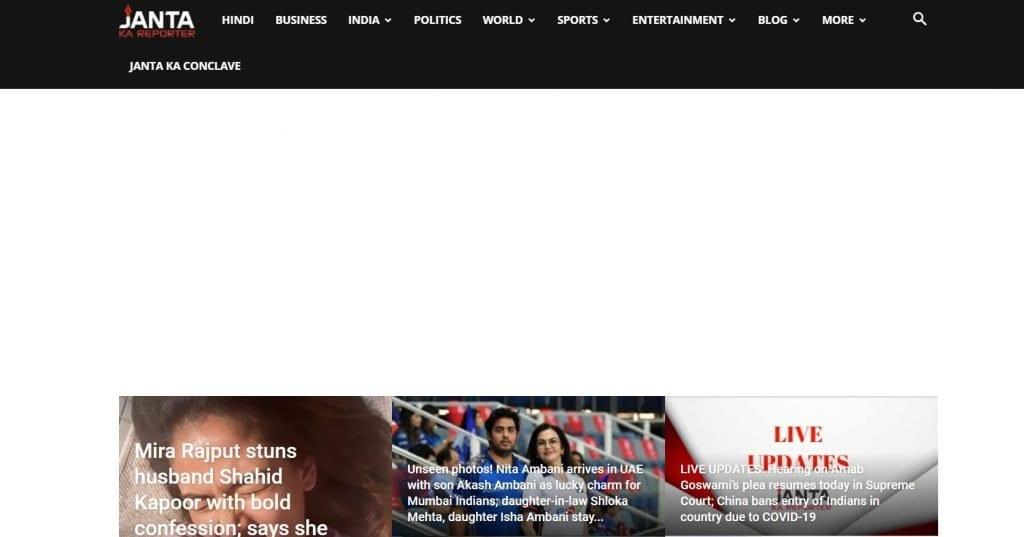 Janta-ka-darbar website