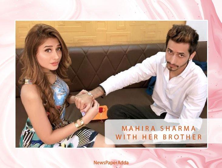 Mahira Sharma with her brother