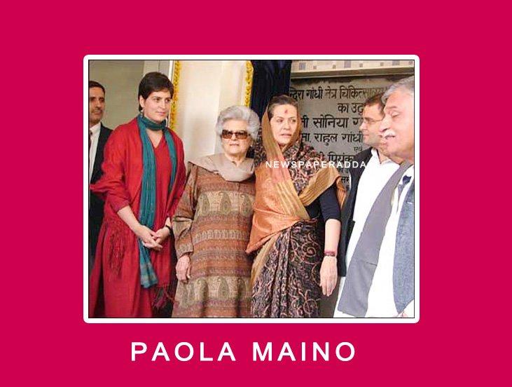 PAOLA MAINO