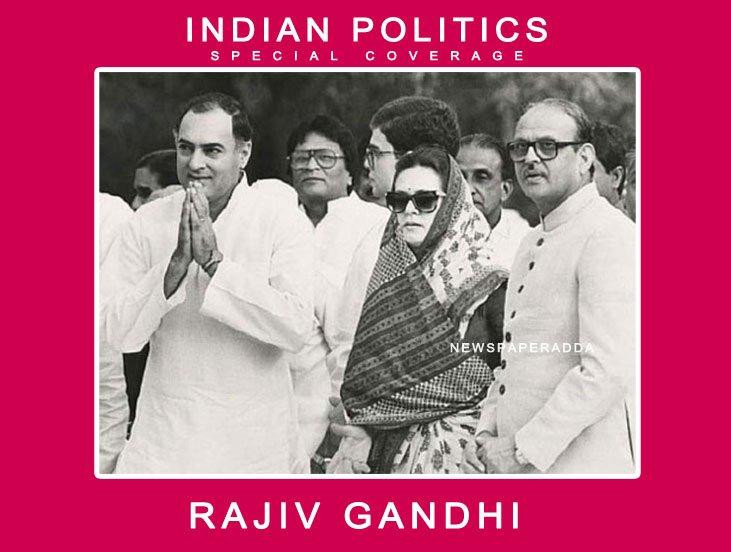 Rajiv Gandhi | Husband of Antonio Maino