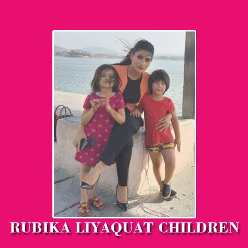 Rubika Liyaquat Children