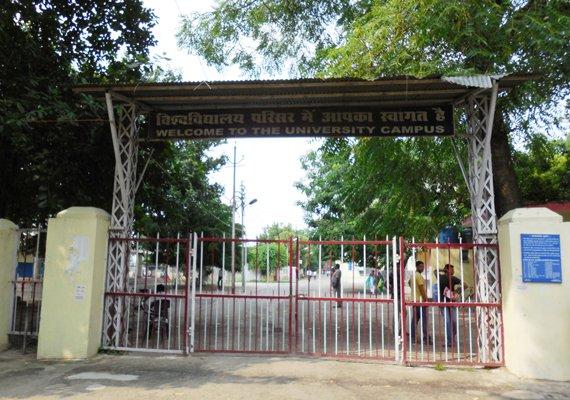 University of Lucknow Entrance Gate