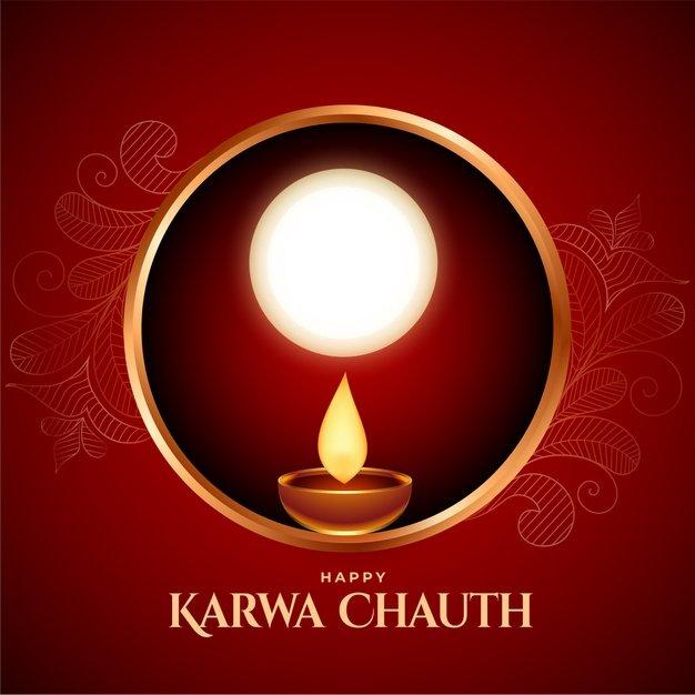 Happy Karwa Chauth 2020: Date, Vidhi, Vrat Katha, Images, Wishes