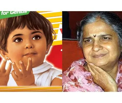 parle-g-girl-now