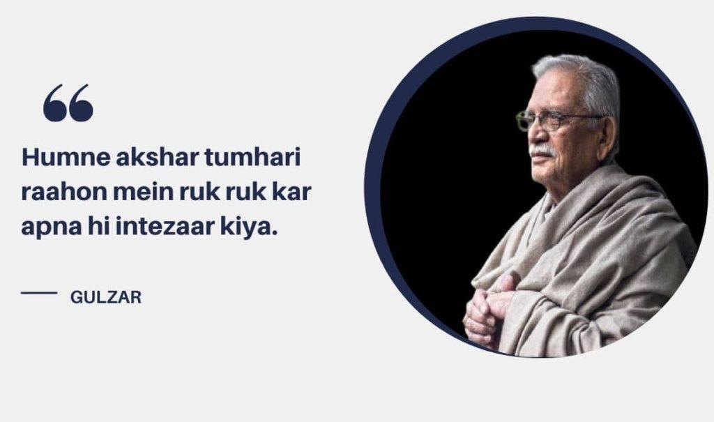 Gulzar-Quotes-Shayaris-Poem-34