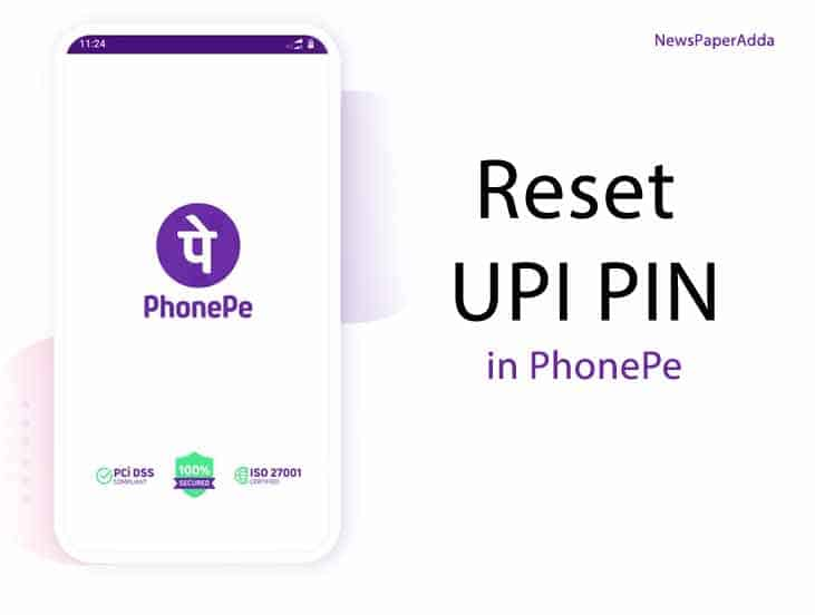 How to change or reset upi pin in PhonePe