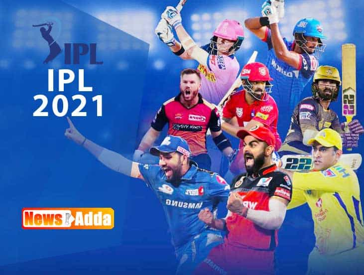 Which is the Favourite team in IPL 2021
