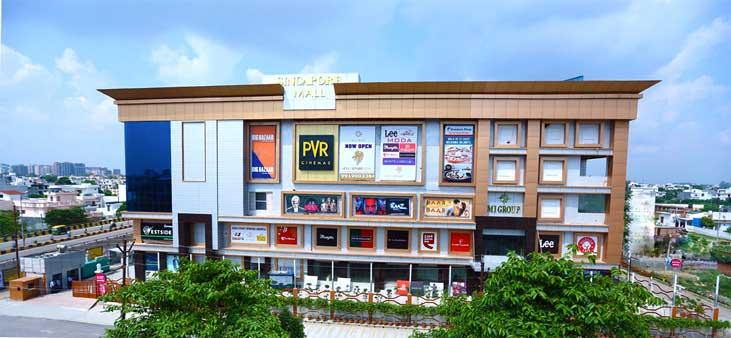 Singapore Mall Lucknow