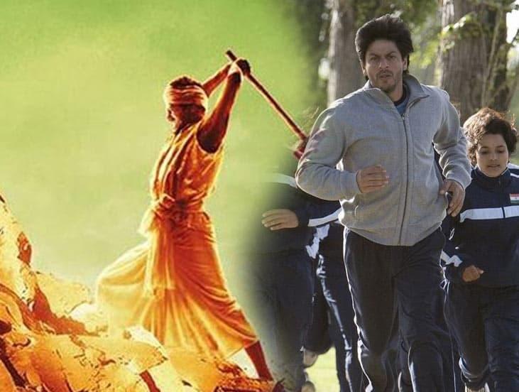 motivational Movies Bollywood